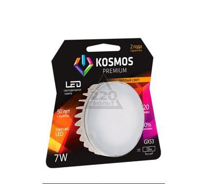 Лампа светодиодная КОСМОС LED 7Вт GX 53 230В 3000K