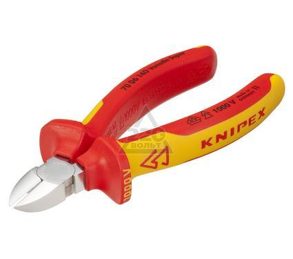 Кусачки KNIPEX 70 06 140