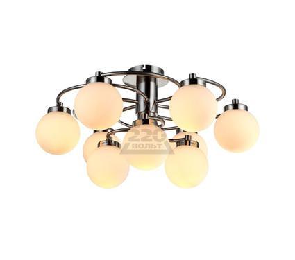 Люстра ARTE LAMP CLOUD A8170PL-9SS