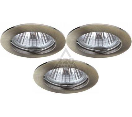 Светильник встраиваемый ARTE LAMP BASIC A2103PL-3AB