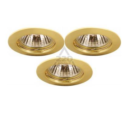 Светильник встраиваемый ARTE LAMP BASIC A2103PL-3GO