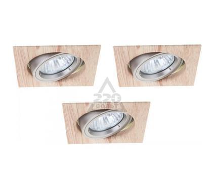 Светильник встраиваемый ARTE LAMP ECLIPSE A2208PL-3BR