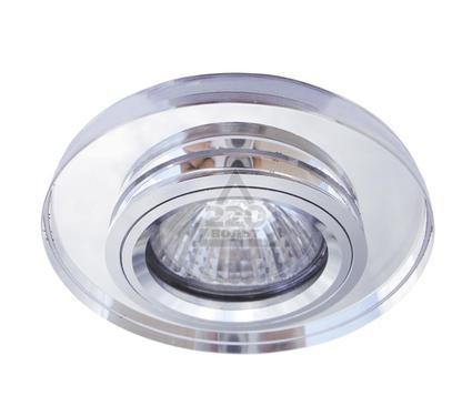 Светильник встраиваемый ARTE LAMP COOL ICE A5950PL-1CC