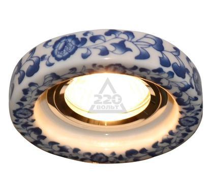 Светильник встраиваемый ARTE LAMP BRILLIANTS A7036PL-1WH