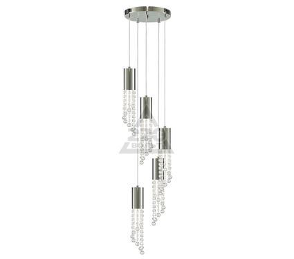 Светильник подвесной ARTE LAMP ULYSSES A3855SP-5CC