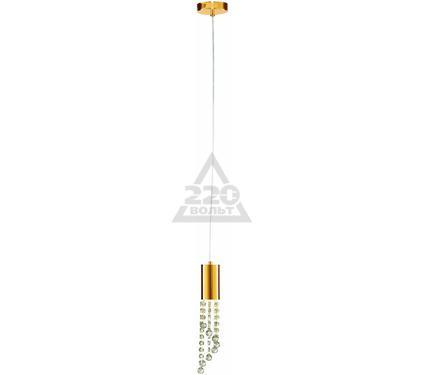 Светильник подвесной ARTE LAMP ULYSSES A3855SP-1GO