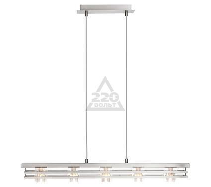 Светильник подвесной GLOBO HYRUS 56446-5H