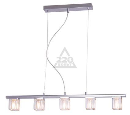 Светильник подвесной GLOBO CUBS 56440-5