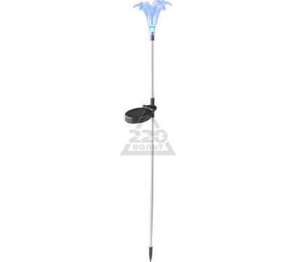 Светильник уличный GLOBO SOLAR 33942
