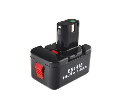 Аккумулятор HAMMER 21154 / Аккумулятор