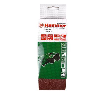 Лента шлифовальная бесконечная HAMMER 75 Х 457 Р 40  3 шт.