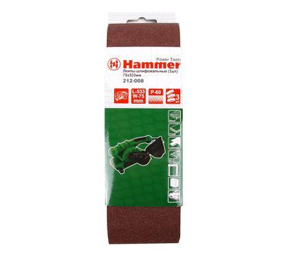 Лента шлифовальная бесконечная HAMMER 75 Х 533 Р 60  3 шт.