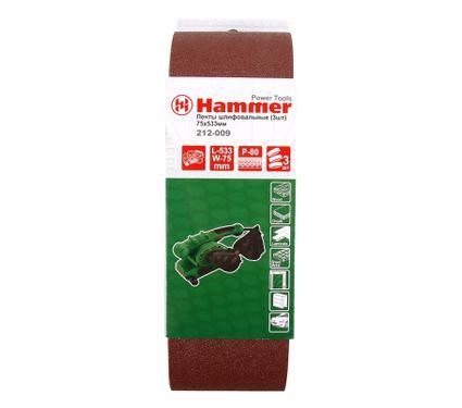 Лента шлифовальная бесконечная HAMMER 75 Х 533 Р 80  3 шт.