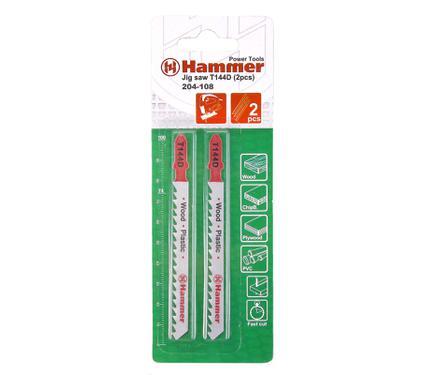 Пилки для лобзика HAMMER JG WD-PL T144D (2шт.)
