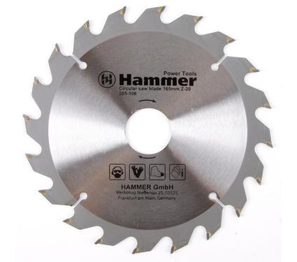 Диск пильный твердосплавный HAMMER 165х30/20мм 20 зуб.