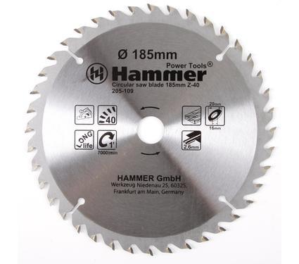 Диск пильный твердосплавный HAMMER CSB WD 185мм*40*20/16мм