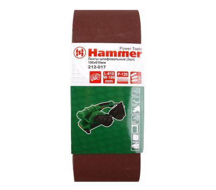 Лента шлифовальная бесконечная HAMMER 100 Х 610 Р 120  3 шт.