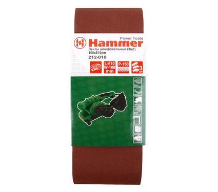 Лента шлифовальная бесконечная HAMMER 100 Х 610 Р 150  3 шт.