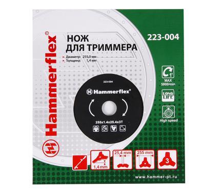 Нож для газонокосилок HAMMER 223-004