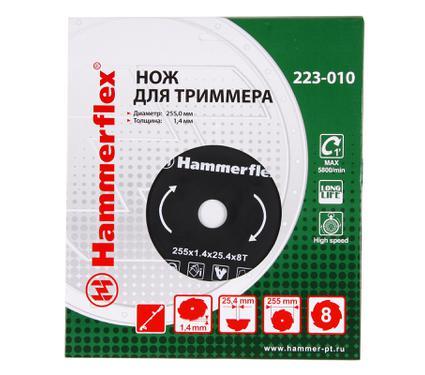 Нож для газонокосилок HAMMER 223-010