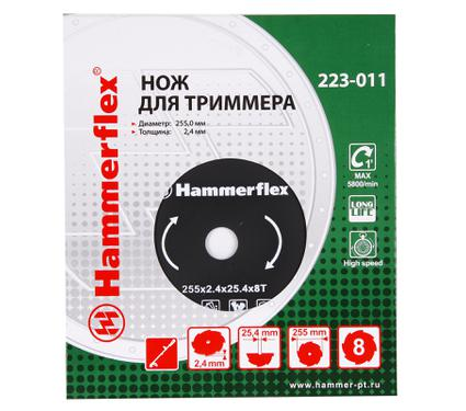 Нож для газонокосилок HAMMER 223-011