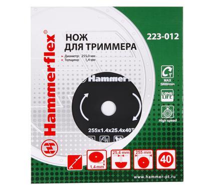 Нож для газонокосилок HAMMER 223-012