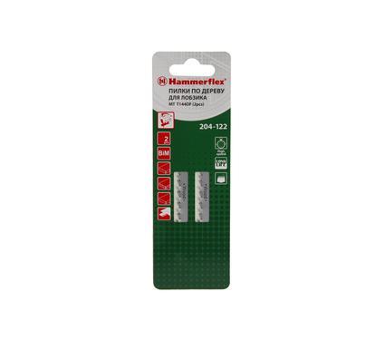 Пилки для лобзика HAMMER 204-122 JG MT T144DF (2 шт.)