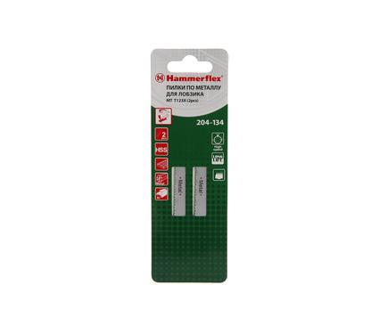 Пилки для лобзика HAMMER 204-134 JG MT T123X (2 шт.)