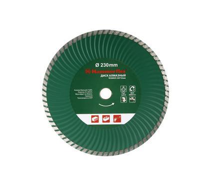 Круг алмазный HAMMER 206-120 DB TB WAVE 230*22,мм