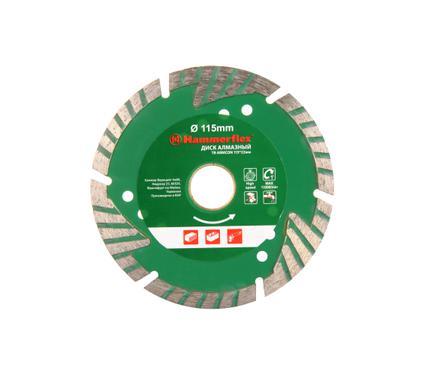 Круг алмазный HAMMER 206-121 DB TB ARMCON 115*22мм