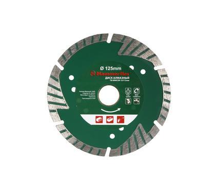 Круг алмазный HAMMER 206-122 DB TB ARMCON 125*22мм