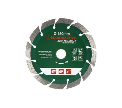 Круг алмазный HAMMER 206-128 DB TB SPIRAL 150*22мм