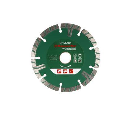 Круг алмазный HAMMER 206-132 DB TB MODERN 125*22мм