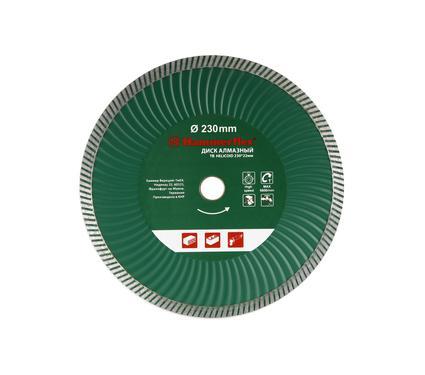 Круг алмазный HAMMER DB TB HELICOID 230*22,мм