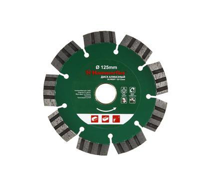 Круг алмазный HAMMER 206-142 DB SG PROFF 125*22мм