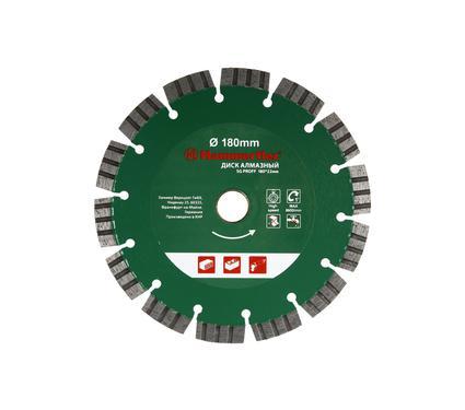 Круг алмазный HAMMER 206-144 DB SG PROFF 180*22мм