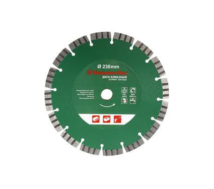 Круг алмазный HAMMER 206-145 DB SG PROFF 230*22мм