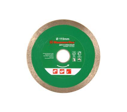 Круг алмазный HAMMER 206-146 DB CN PROFF 115*22мм