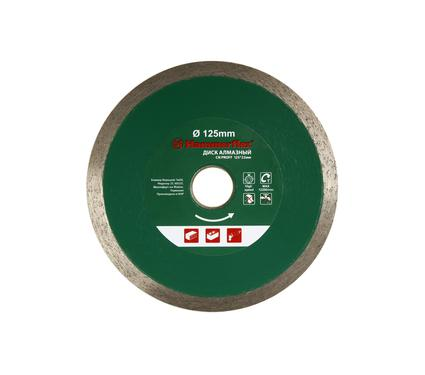 Круг алмазный HAMMER 206-147 DB CN PROFF 125*22мм