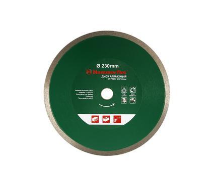 Круг алмазный HAMMER 206-150 DB CN PROFF 230*22мм