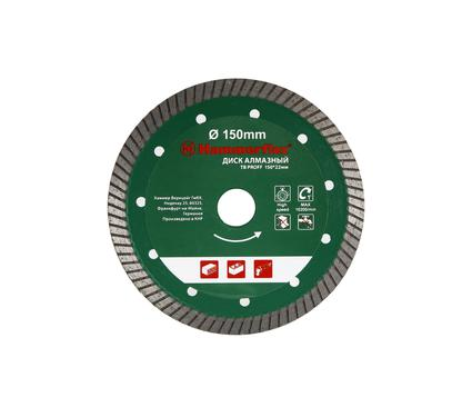Круг алмазный HAMMER 206-153 DB TB PROFF 150*22мм