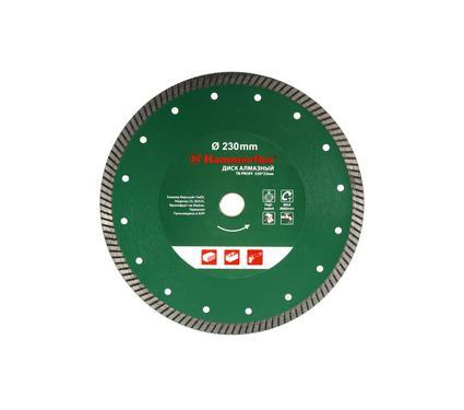 Круг алмазный HAMMER 206-155 DB TB PROFF 230*22,мм