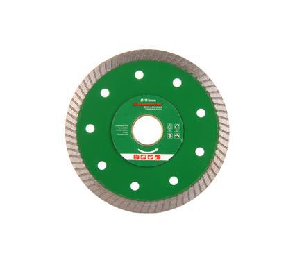 Круг алмазный HAMMER 206-156 DB TB PROFF WAVE 115*22мм