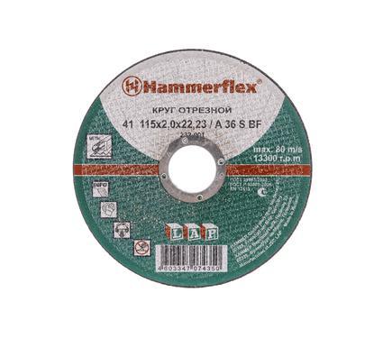 Круг отрезной HAMMER 115 x 2.0 x 22 по металлу