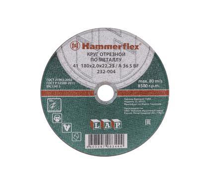 Круг отрезной HAMMER 180 x 2.0 x 22 по металлу