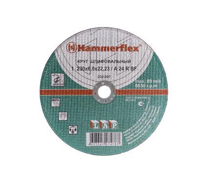 Круг зачистной HAMMER 230 x 6.0 x 22 по металлу
