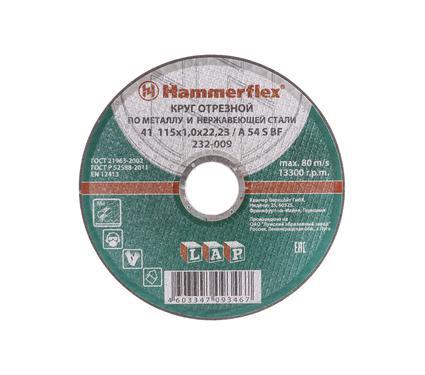 Круг отрезной HAMMER 115 x 1.0 x 22 по металлу и нержавеющей стали