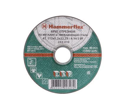 Круг отрезной HAMMER 115 x 1.2 x 22 по металлу и нержавеющей стали