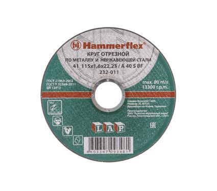 Круг отрезной HAMMER 115 x 1.6 x 22 по металлу и нержавеющей стали