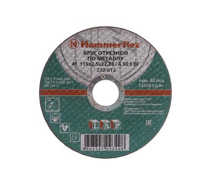 Круг отрезной HAMMER 115 x 2.5 x 22 по металлу